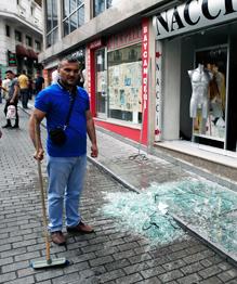 В результате взрыва, прогремевшего в Стамбуле, погибли одиннадцать человек.