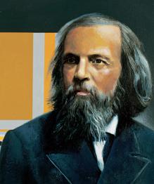 Облик некоторых знаменитостей в нашей памяти вызывает портрет почтенных старцев с бородой. Хотя, будучи учеными или художниками, они делали свои открытия в молодые годы, но дожили до седин.