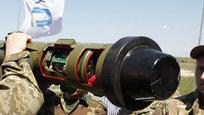 Образцы новейшего противотанкового оружия Украины