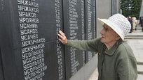 22 июня в России отмечается День памяти и скорби. В этот день 74 года назад войска нацистской Германии и ее союзников вторглись на территорию Советского Союза. В войне погибли около 27 миллионов граждан СССР…