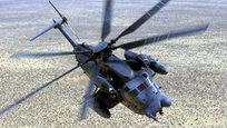 Многоцелевой вертолет сил особого назначения США Sikorsky MH-53.
