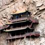 Олдос Хаксли однажды заметил, что прогулка в горах и посещение храма равноценны между собой по силе ощущений. Насколько сильнее ощущения от посещения храма в горах, давайте представим/