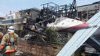 На этой неделе на жилые кварталы Токио упал небольшой самолет. В другой части света были найдены обломки самолета  Боинг 777 , который пропал в марте 2014 года с 239 пассажирами на борту.