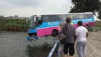 Автобус-самоубийца, оползень на Аляске и взрыв в Бангкоке