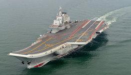 Первый авианосец Китая