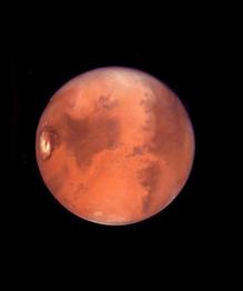 Последствия исчезновения Марса