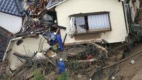 Оползни в Хиросиме: погибли семь человек