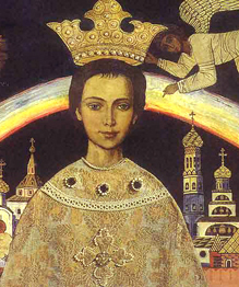 Проклятие царевича Дмитрия