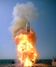 Ракетный арсенал НАТО