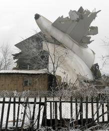 Boeing 747 упал на поселок в Киргизии