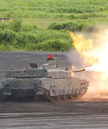 Возрождение военной мощи Японии