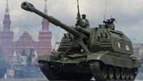 Мста-С , современная советская и российская самоходно-артиллерийская установка (САУ) класса самоходных гаубиц, построенная на базе ходовой части танка Т-80 и орудия 2А64