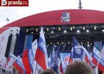 Москва поздравила ОНФ с годовщиной