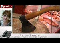 Ветеринары кормили москвичей опасным мясом