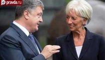 МВФ спасёт Украину не по правилам