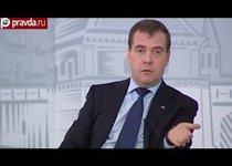 Кто слушает Дмитрия Медведева?