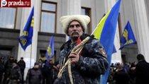 Украина: Восток — работает, Запад — бунтует?