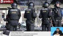 Почему Европа не видит террористов?