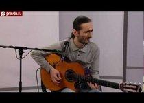 ФАНО_ТЕКА: Acoustic Magic - Лакримас Неграс
