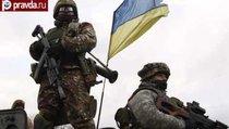 Признание Киева: российских войск на Украине нет