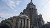 Как повернуть былых друзей к России или О скромности МИД РФ