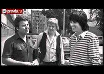Льву Лещенко 70