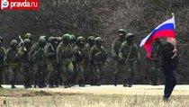 """""""На Украине должны понять, что русские своих не бросают"""""""