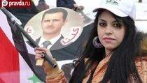 США передумали свергать Асада