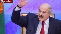 Лукашенко отказывается от союза с Россией?