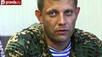 Украинских военных выпустят из дебальцевского котла?