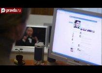 """ВКонтакте"" развалит экономику США"