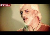 Близкие стихи. Ефрем Амирамов