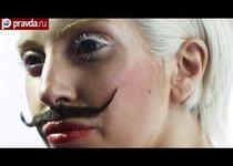 Леди Гага отрастила усы