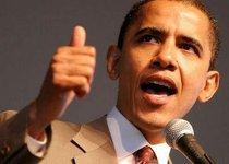 Обама полюбил геев