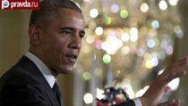 Барак Обама: Евромайдан родился в США