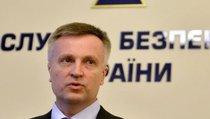 """Отставка главы СБУ: """"Наливайченко перешел дорогу Порошенко"""""""