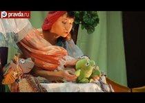 Южно-Сахалинский театр кукол на Итурупе