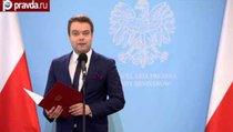 Польша отказывается быть лагерем для мигрантов