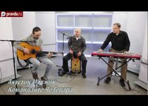 ФАНО_ТЕКА: Acoustic Magic - Команданте Че Гевара