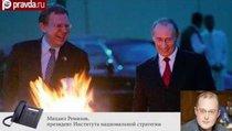 """""""У Путина есть карт-бланш на любые реформы"""""""