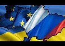 Украина выберет Россию или Европу?