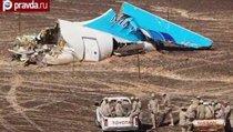 """Airbus 321"": причины разгерметизации"