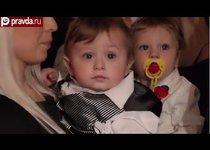 Самого красивого младенца выбрали в Москве