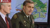 """НАТО объявил Россию """"безопасной"""""""