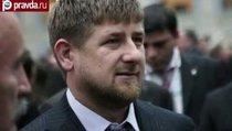 В Чечне предотвратили покушение на Рамзана Кадырова