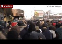 Митинги на Болотной и Поклонной горе