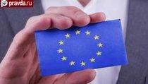 Евросоюз не отказался от санкций против России