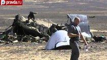 """""""Чёрные ящики"""" раскрывают тайну гибели Airbus A321"""