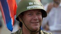 Кто воюет за Юго-Восток Украины: рассказ очевидца