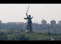 Сталинград возвращается?